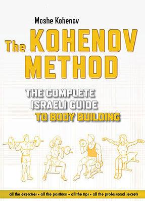 The Kohenov Method