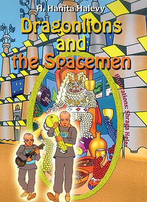 Dragonlions and the Spacemen