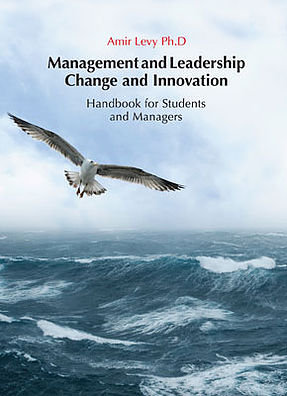 Management and Leadership – Change and Innovation