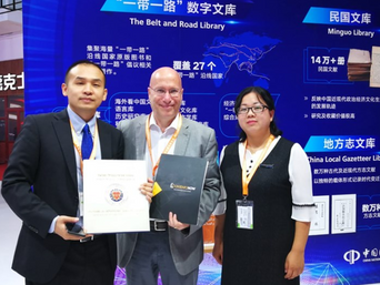 במסגרת הפעילות הבינלאומית של קונטנטו נאו, אנו שמחים להכריז על פרוייקט חדש בסין: Silk road  הפרוייקט