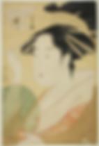 geisha3.png