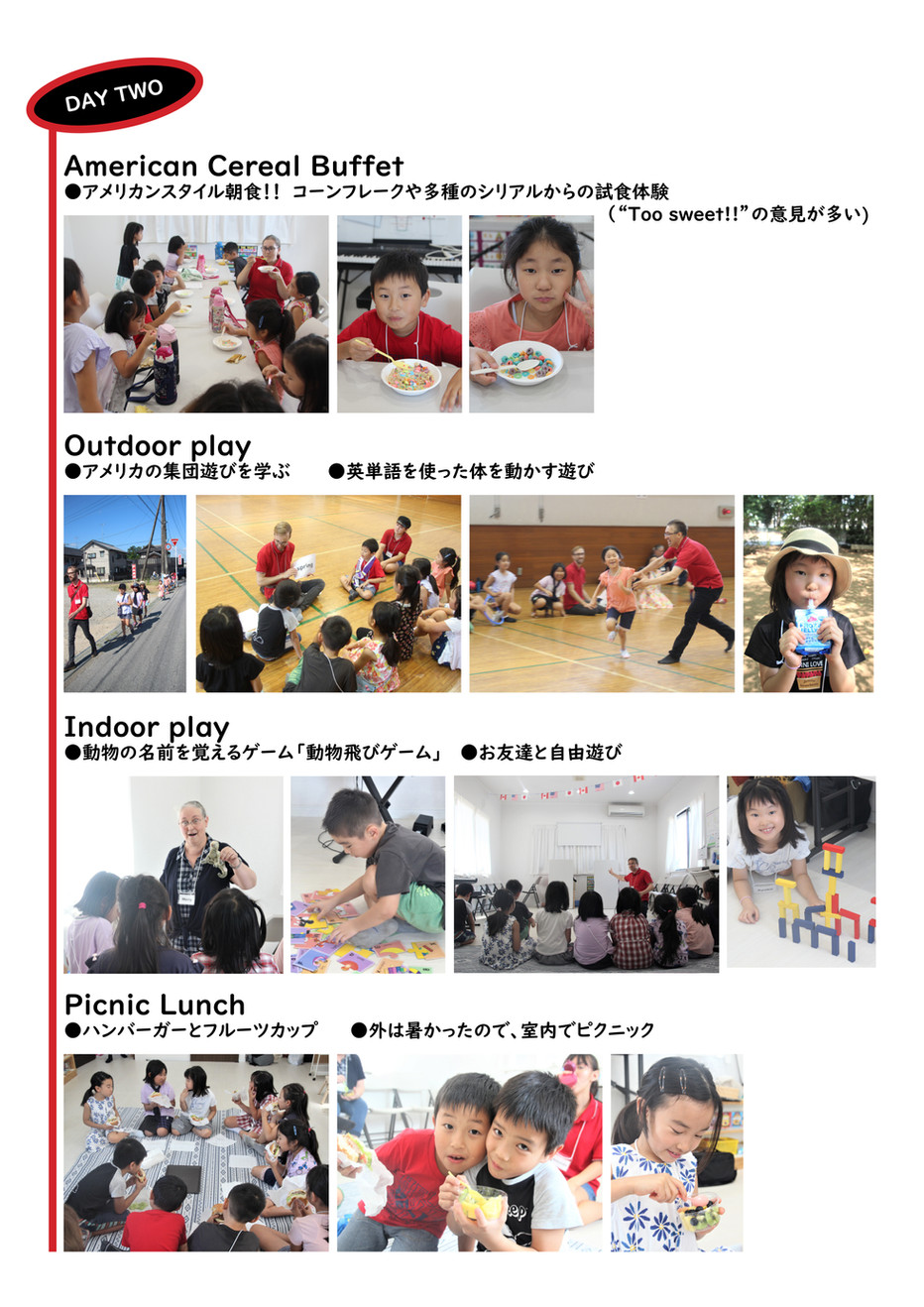 Photo report of Camp 20194.jpg