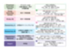 calendar and class info2.jpg