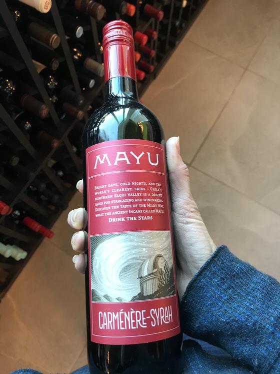 Mayu- 2017 Carménère/Syrah