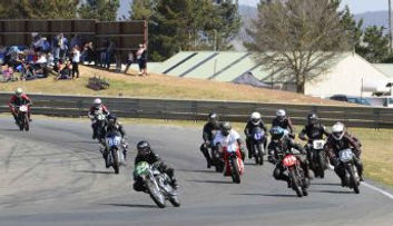 Broadford motorcycle track