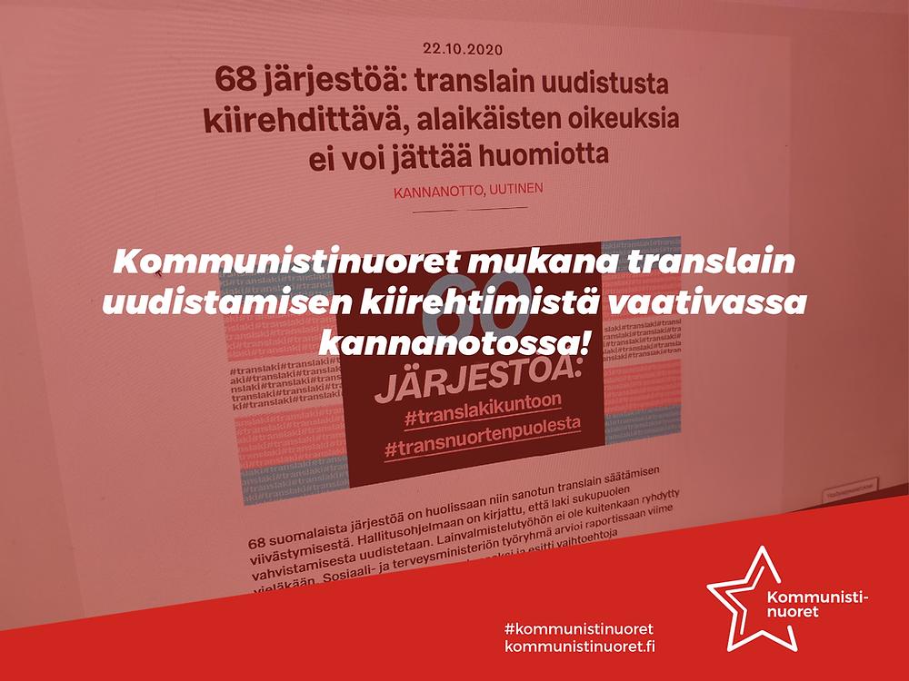 Kommunistinuoret on mukana translain uudistamisen kiirehtimistä vaativassa kannanotossa.