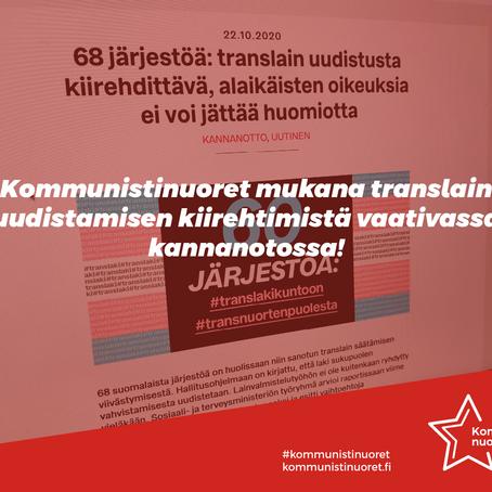 Kommunistinuoret yhdessä muiden kanssa vaatii translain uudistamista!