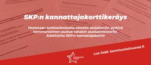 Banneri SKP:n kannattajakorttikeräyksestä.