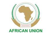 logo_african-union_web.jpg