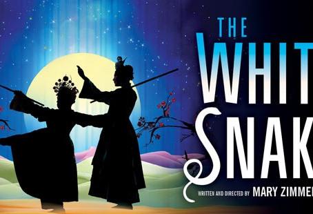 The White Snake To Take Center Stage