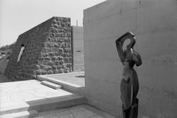 Feminine Objects,1978