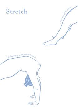 Stretch - 5 x 7 / 8 x 10 Print