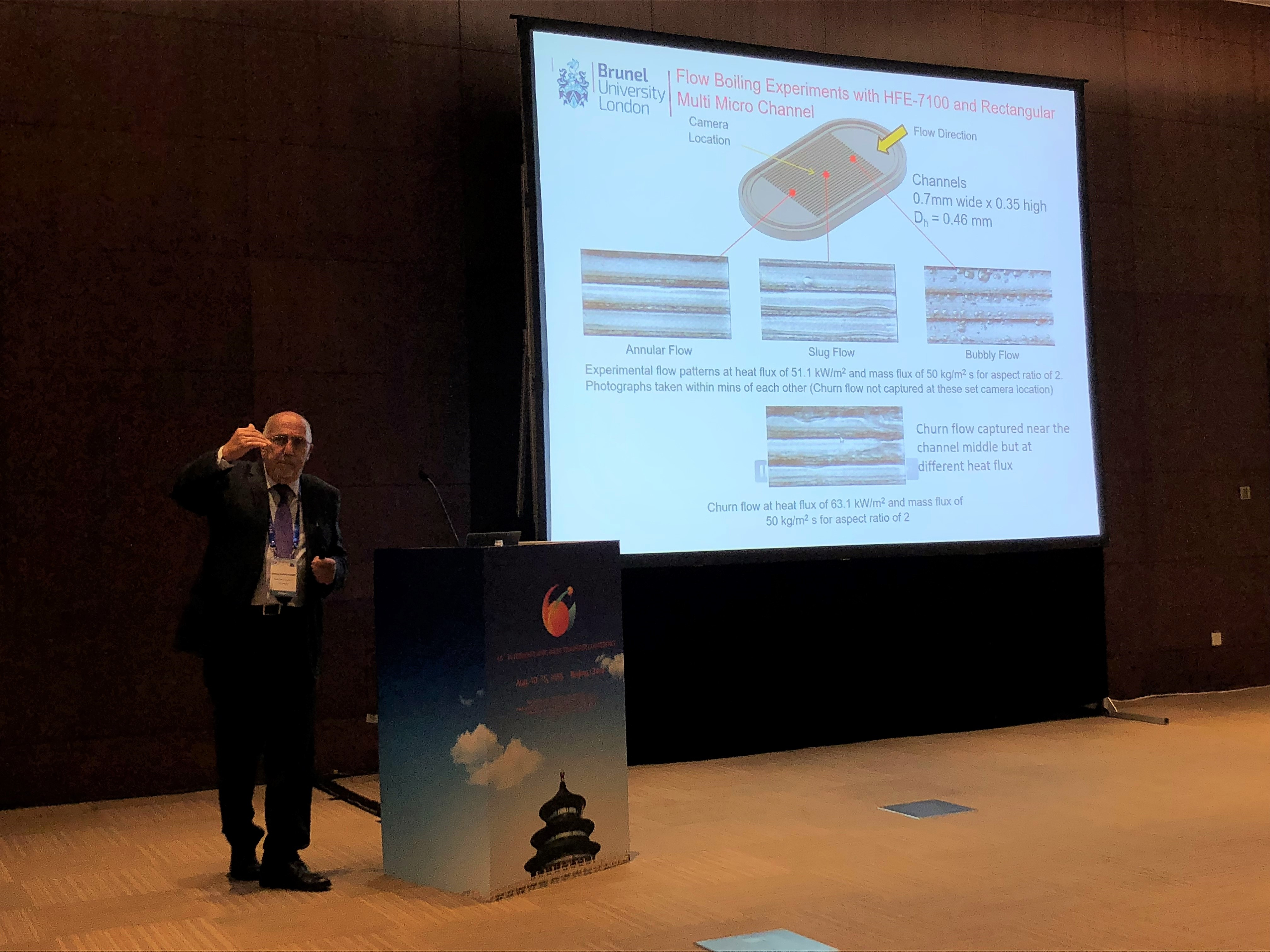 The 16th International Heat Transfer Conference Report   UK National