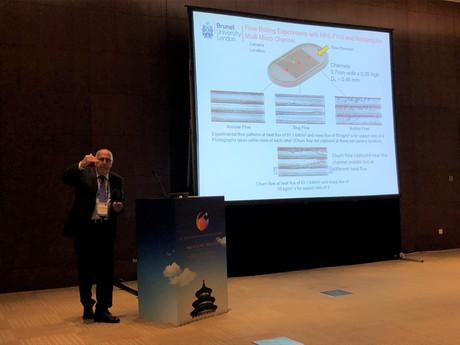 Report from the 16th International Heat Transfer Conference - Beijing, China