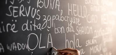 Доска с различными языками программирования