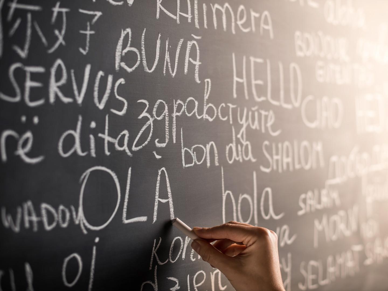 Choose a language: English, Spanish, Portuguese