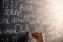 異なる言語での黒板