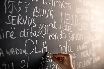 Доска с различными языками программирова