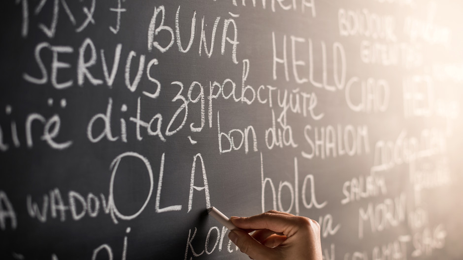 Lugha... Kieli... Language...