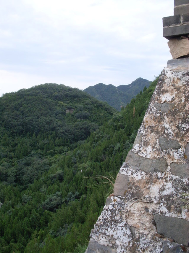 Näkymä Kiinan muurilta.