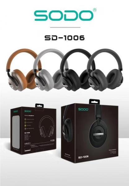 Wireless Handsfree SODO SD-1006 /Кафяв/