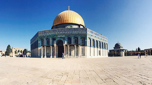 L'ET Travels: Israel by Eileen Chew