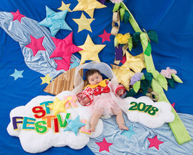 スターフェスティバル