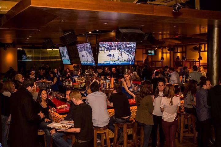 Game On! - Center Bar