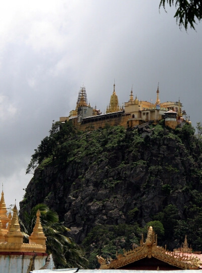 Day 73: Fail to see spirit world on Mount Popa