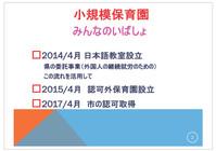 03_加藤氏(配布用) 2.jpg