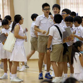 PSLE 2019 Results to be Released on 21 November