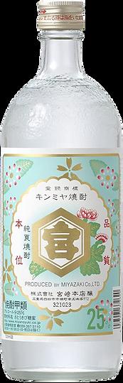 キンミヤ焼酎.png