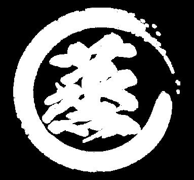 文字_蒸2.png