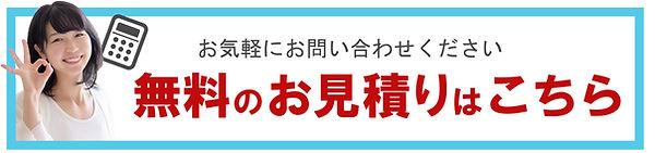 mitumori_yoko.jpg