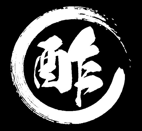 文字_酢.png