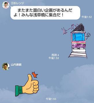 IMG_0565_2.jpg