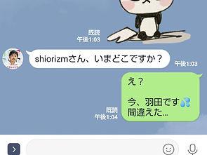 iPhoneIMG_6741 2.jpg