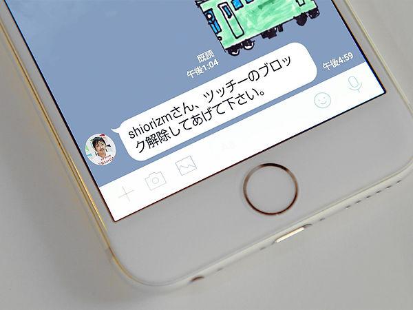 iphone_DSC2336.jpg