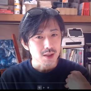 三杉レンジ / 画家