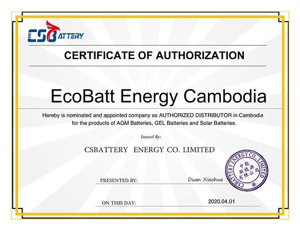 Ecobatt Energy Cambodia distributor excu
