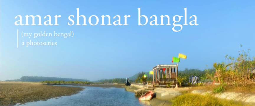 Glimpses of Bangladesh: A Photoseries