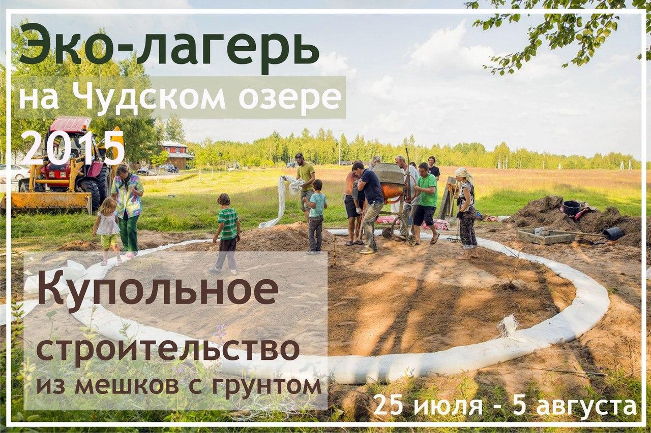 WVVKskJ-GAU.jpg
