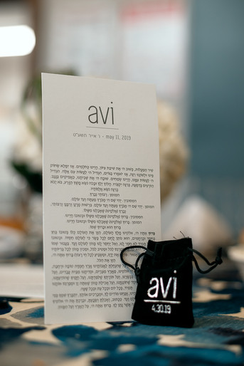 AviPapa-12.jpg