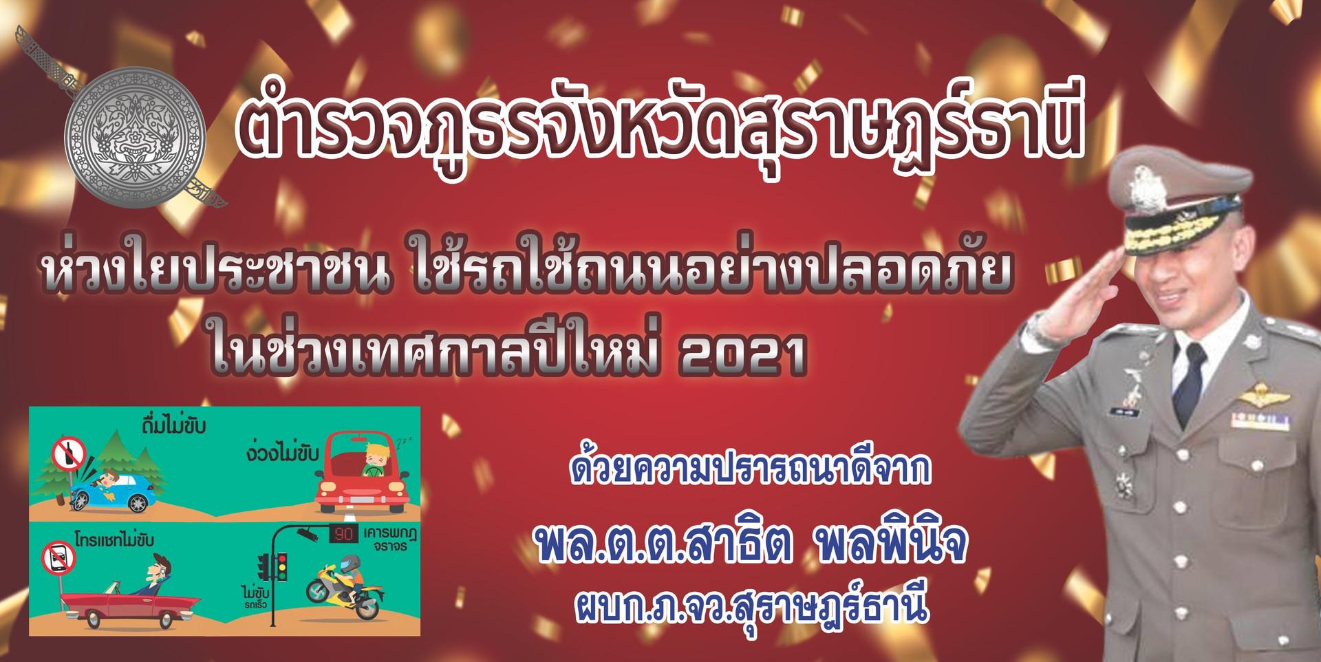 messageImage_010164.jpg