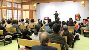 2019年12月22日(日) お寺のイベントにて (愛知県安城市)