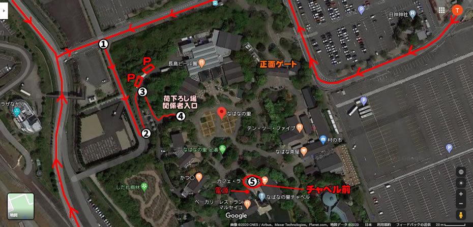 パフォーマー専用 なばなmap.jpg