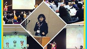 2019年10月2日 音健協セミナー2019 司会(高知県高知市)