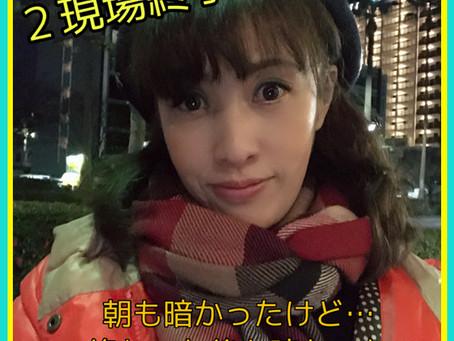 2019 年12月14 日 ホテルで抽選会(福岡市内)