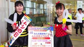 2019年6月1日(土) ムシの日イベントにて(愛知県名古屋市)