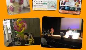 2019年6月9日 (日) 探検家の講演会にて (愛知県一宮市)